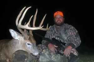 Nebraska Trophy Whitetail