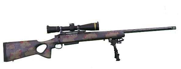 Pierce Hunting Rifles